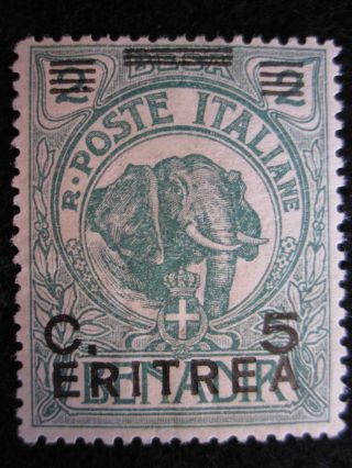Eritrea - Scott 159 - Mh - Cat Val $5.  00 photo