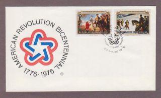 Rwanda 722 - 723,  American Bicentennial Fdc photo