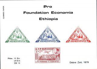 Ethiopia 1979