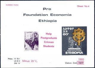 Ethiopia 1980