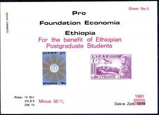 Ethiopia 1981