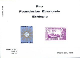 Ethiopia 1978