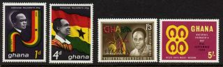 Ghana 147 - 50 Flag,  Dance photo