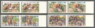 Domestic Fauna Animals Cattle Togo1974 Sc 890 - 891,  C238 - 239 Imperforate Pair, photo