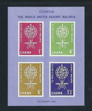 Ghana - - Clearance - - 1962 Souvenir Sheet - - Malaria - - Opening Bid 1c photo