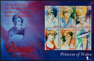 Liberia S/s Princess Diana,  People ' S Princess photo