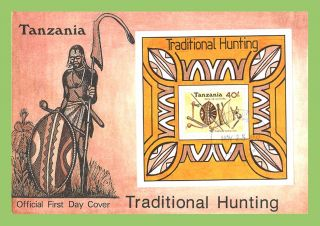 Tanzania 1992 Traditional Hunting Miniature Sheet First Day Cover photo