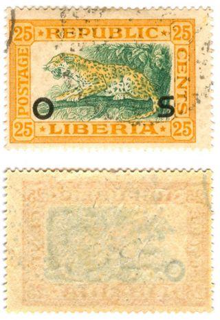 Liberia,  Scott O120 photo
