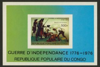 Congo Pr 395 Imperf American Revolution,  Military photo