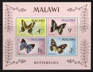 Malawi 40a Butterflies photo