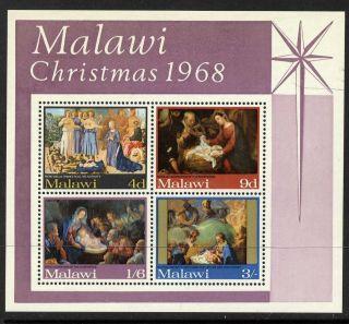 Malawi 94a Christmas,  Art photo