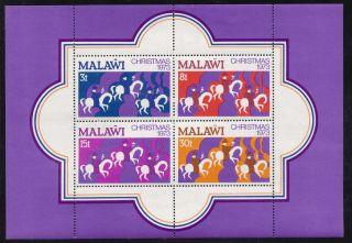 Malawi 216a Christmas,  The Three Kings photo