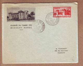 Morocco Fdc 1955 - Stamp Day photo