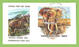 Tanzania 1993 National Parks,  Elephant Miniature Sheet First Day Cover photo