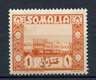 Somalia 1950 Sg 243,  1s Governors Residence A39287 photo