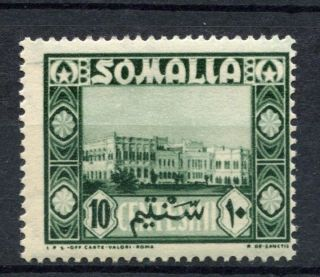 Somalia 1950 Sg 237,  10c Governors Residence A39286 photo