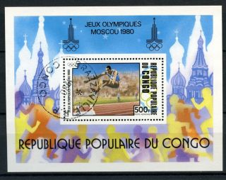 Congo Brazzaville 1980 Sg Ms720 Olympic Games M/s A39149 photo