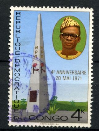 Congo Kinshasa 1971 Sg 765,  4th Anniv Revolutionary Movement A39160 photo