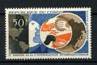 Congo Brazzaville 1965 Sg 78 Int.  Co - Op Year A39122 photo