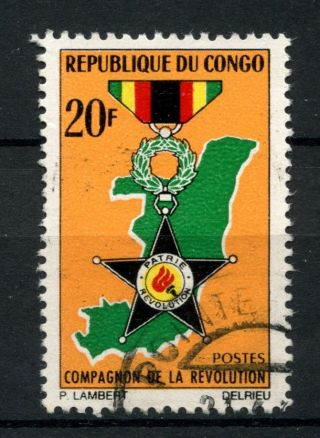 Congo Brazzaville 1967 Sg 120 Companion Of Revolution Medal Map A39152 photo