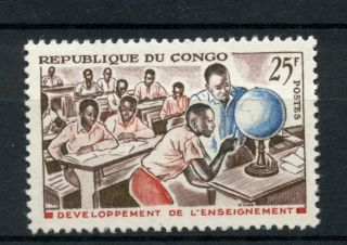 Congo Brazzaville 1964 Sg 49 Development Of Education A39090 photo