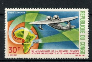 Congo Brazzaville 1967 Sg 139 Aeromaritime Airmail Link A39063 photo