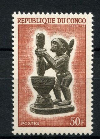 Congo Brazzaville 1964 Sg 48 Congo Sculpture A39093 photo