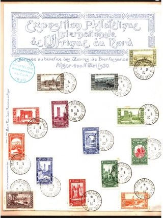 Algeria 1930 - Centenary Of French Occupation Of Algeria,  B14/b26 - Special photo