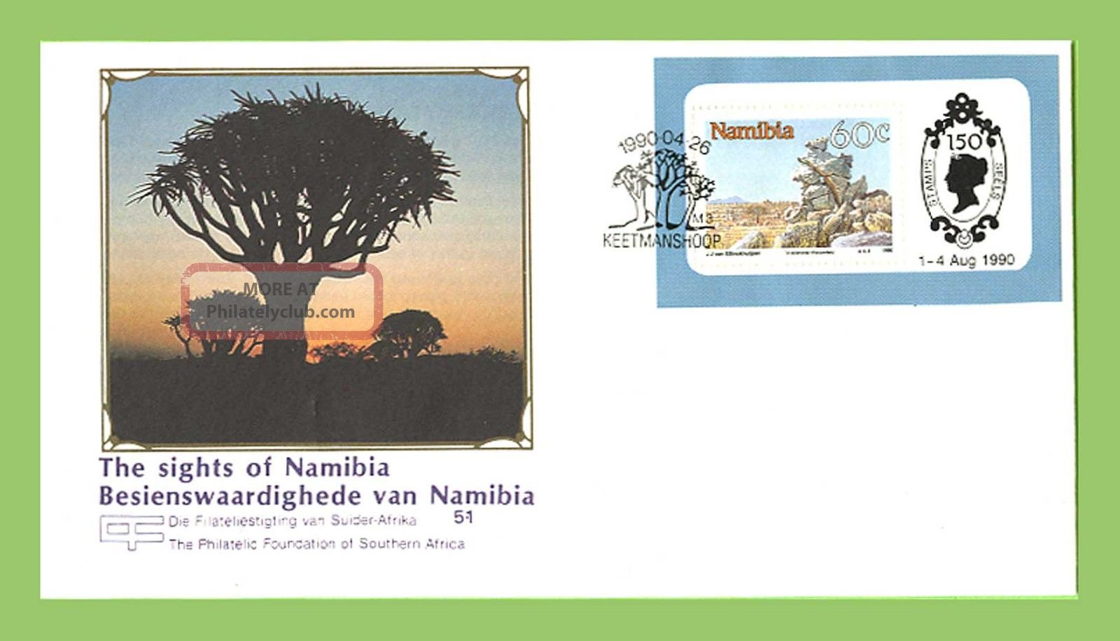 Namibia 1990 Sights Of Namibia,  Exhibition Sheet First Day Cover Africa photo