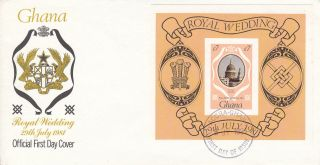 1981 Ghana Royal Wedding Imperf M/s Fdc photo