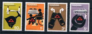 Tanzania 1978 Road Safety Sg 238/41 photo