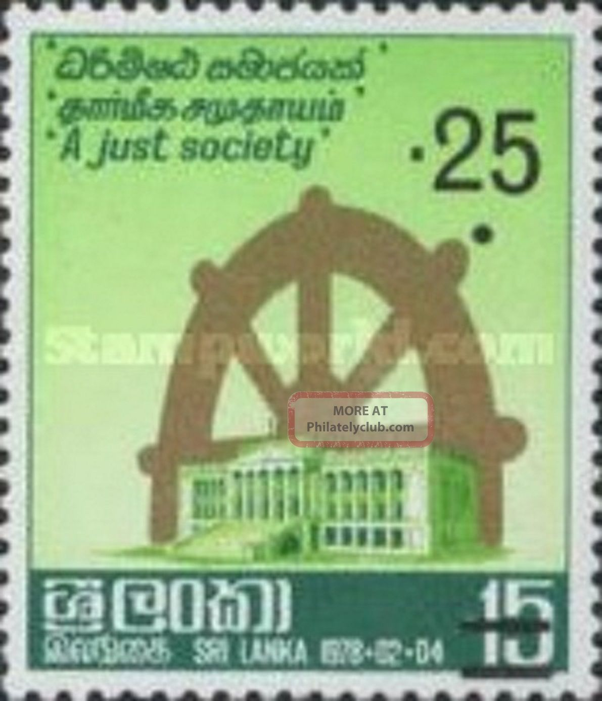 Sri Lanka Stamp 1978 Surcharged Overprinted 0.  25 On 0.  15 Africa photo