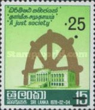 Sri Lanka Stamp 1978 Surcharged Overprinted 0.  25 On 0.  15 photo