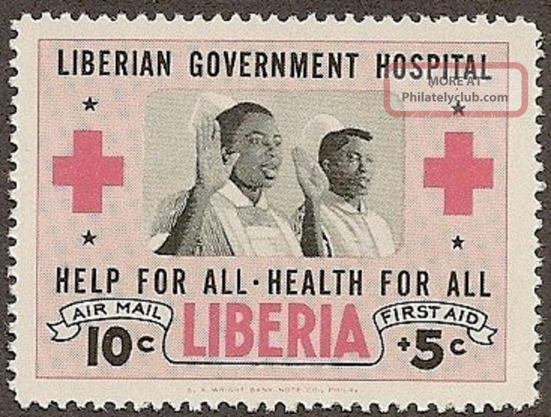 Liberia Scott Cb4,  Government Hospital,  Nurses Taking Oath, ,  Fg,  Nh 1954 Africa photo