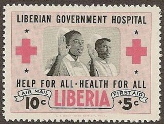 Liberia Scott Cb4,  Government Hospital,  Nurses Taking Oath, ,  Fg,  Nh 1954 photo