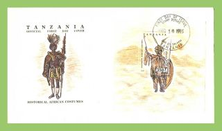 Tanzania 1993 Traditional African Costume Miniature Sheet First Day Cover photo