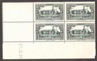 Algeria 1936/41 Admiralty Bulding,  Algiers,  Scott 106 - Dated Block Of 04 photo
