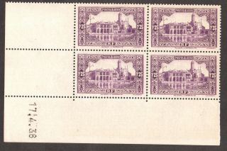 Algeria 1936/41 - Admiralty Building Algiers,  Scott 97 - Dated Block Of 04 photo