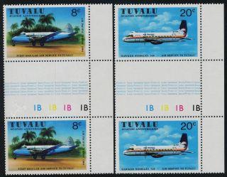 Tuvalu 142 - 5 Gutter Pair Plate 1b Aircraft photo