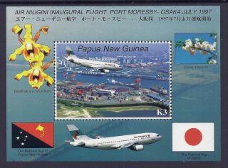 1997 Papua Guinea Air Niugini Inaugural Flight Ms Muh/mnh photo