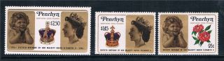 Penrhyn 1986 Queen ' S 60th Birthday Sg 394 - 6 photo