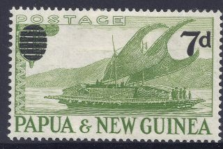 1957 Png Sg17 Yellow Green 7d On 1/ - Overprint Mlh photo
