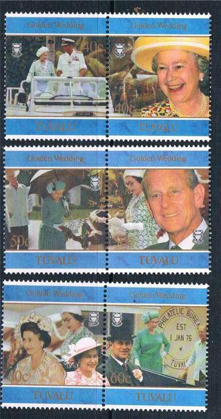 Tuvalu 1997 Golden Wedding Sg 791/6 photo