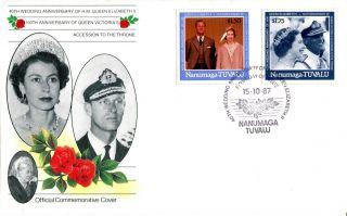 Tuvalu Nanumaga 1987 Queen 40th Wedding Anniversary $1.  50 $1.  75 First Day Covera photo