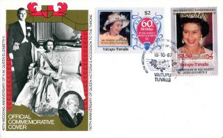 Tuvalu Vaitupu 1987 Queen 40th Wedding Anniversary $2 & $3.  50 First Day Cover photo