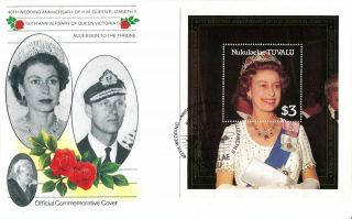 Tuvalu Nukulaelae 1987 Queen 40th Wedding Anniversary $3 M/s First Day Cover photo