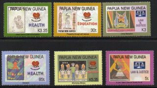 Papua Guinea Sg1171/5 2007 National Stamp Design photo