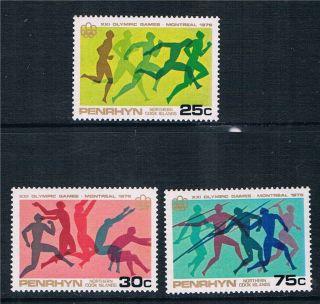 Penrhyn 1976 Olympic Games Sg 93/5 photo