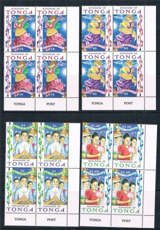 Tonga 1998 Christmas Blk 4 Sg 1443 - 6 photo