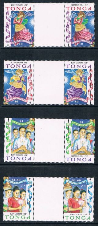 Tonga 1998 Christmas Gutter Pair Sg 1443 - 6 photo